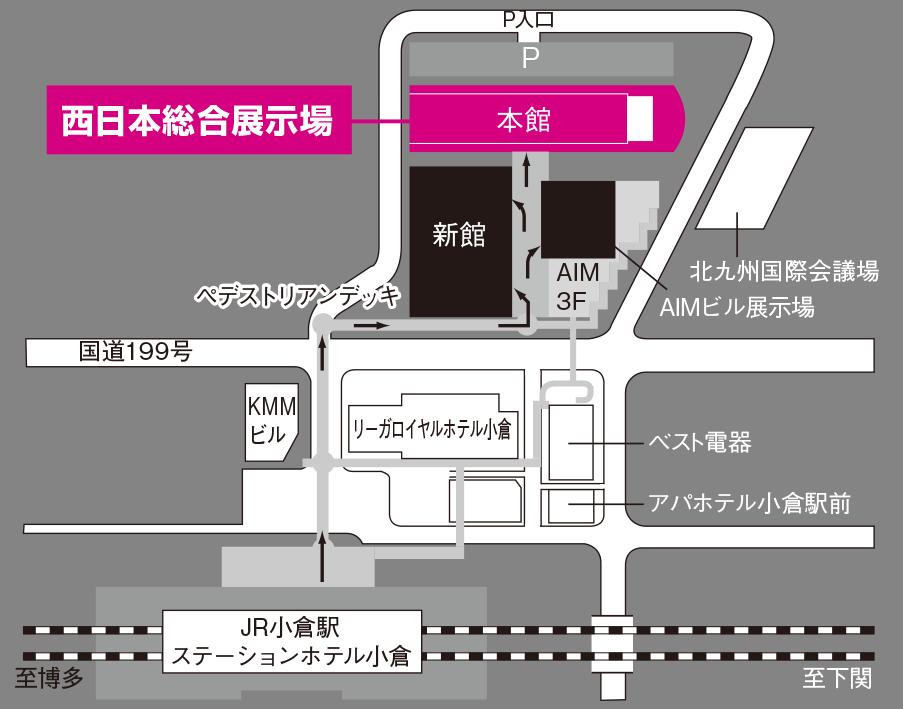 西日本総合展示場 本館 大展示場 地図