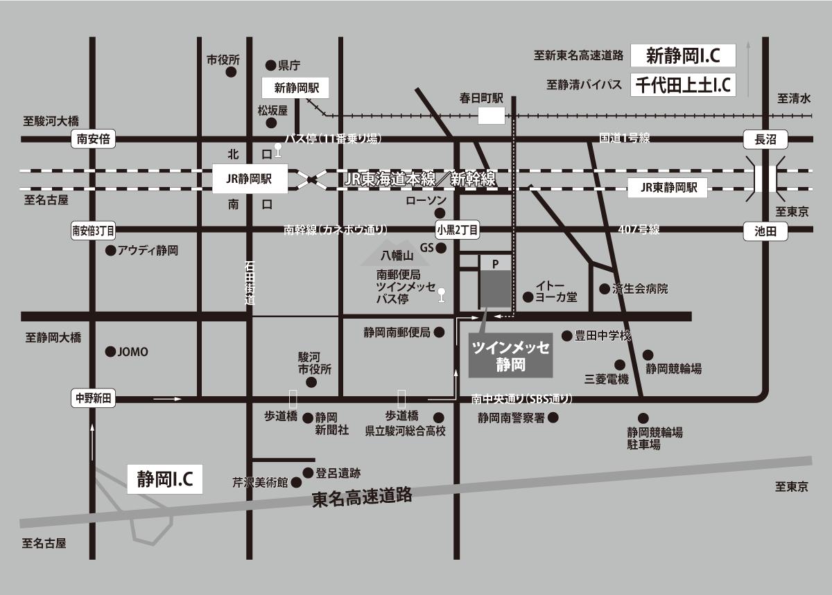 ツインメッセ静岡